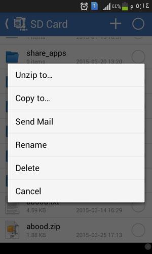 تحميل برنامج فتح الملفات المضغوطة وين زيب Zip للاندرويد