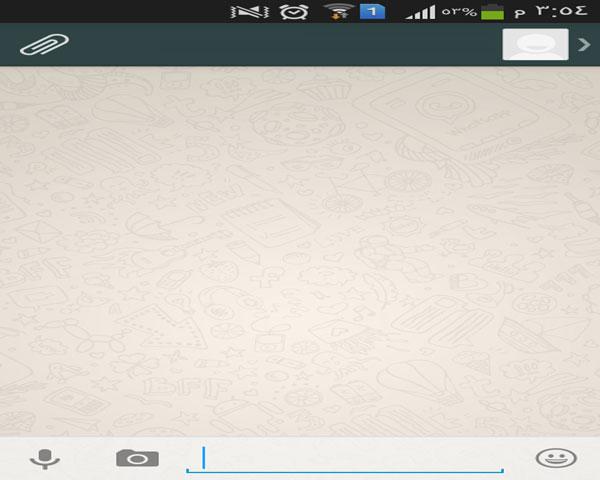 تحميل برنامج واتس اب WhatsApp للتابلت السامسونج والصيني