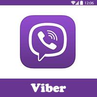 تحميل برنامج فايبر للاندرويد 2015 Download Viber