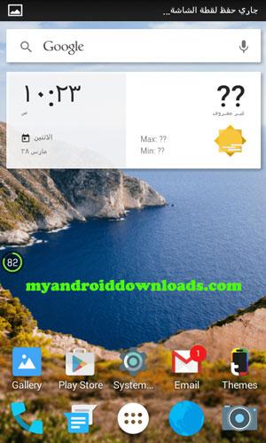 مظهر الشاشة الجذاب من تطبيق تنزيل مواضيه للموبايل