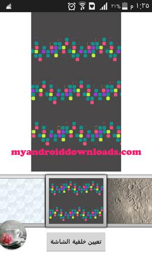 اختيار خلفية للواتس اب من عدة صور متاحة - تحميل برنامج خلفيات واتس اب للاندرويد WhatsApp Wallpaper صور دردشة الواتس اب