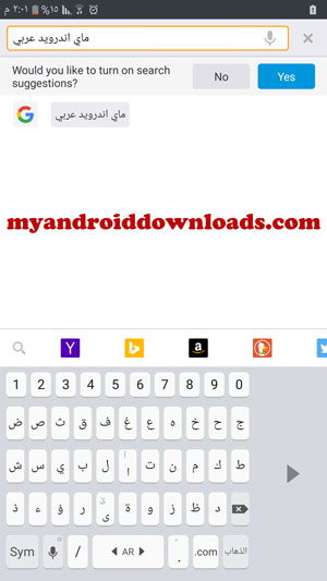 تحميل متصفح فايرفوكس للاندرويد Firefox Browser مجانا عربي