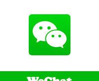 تحميل برنامج وي شات للاندرويد WeChat رابط مباشر اخر اصدار 2016