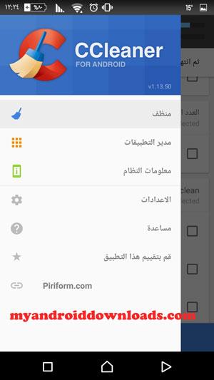 القائمة الرئيسية لتسهيل الوصول للاعدادات من خلال برنامج CCleaner للموبايل الاندرويد