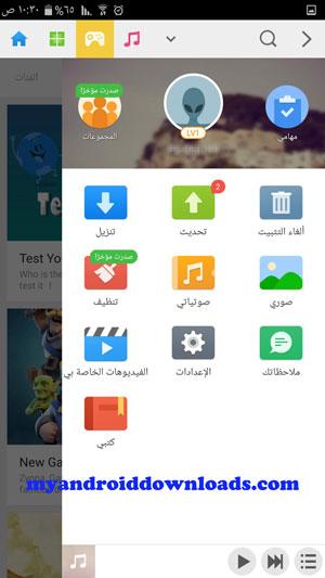 تحديث البرامج والالعاب في الاندرويد - تحميل برنامج mobogenie عربي القديم