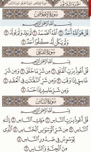 تحميل برنامج ayat