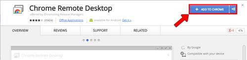 طريقة تشغيل ويندوز 7 على الاندرويد تحكم عن بعد في جهازك