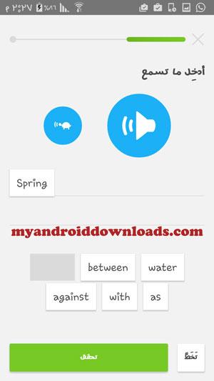 اختبار الاستماع Listening - تحميل برنامج دولينجو للاندرويد Duolingo تعلم اللغة الانجليزية للاندرويد 2016