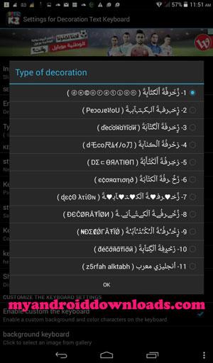 اختيار نوع الخط واللغة في برنامج لوحة المفاتيح للموبايل