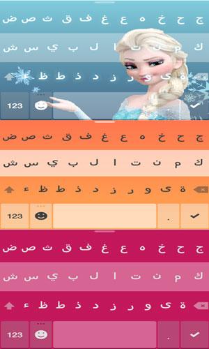 تحميل كيبورد فلكسي Fleksy لوحة مفاتيح عربي مجانا للاندرويد