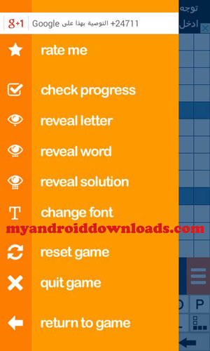 لعبة Crossword Puzzle Free ألغاز الكلمات المتقاطعة