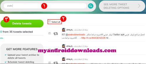 طريقة حذف التغريدات التلقائية وحذف جميع التغريدات على مواضيع والردود على الاصدقاء