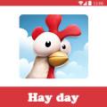 تحميل لعبة هاي داي للاندرويد Hay day المزرعة السعيدة الجديدة 2017 اخر اصدار