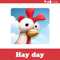 تحميل لعبة Hay day للاندرويد هاي داي المزرعة السعيدة الجديدة