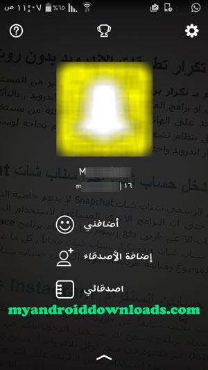 how to download older version of snapchat
