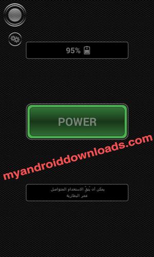 تنزيل برنامج الكشاف الضوئي -Download Tiny Flashlight Free For Android