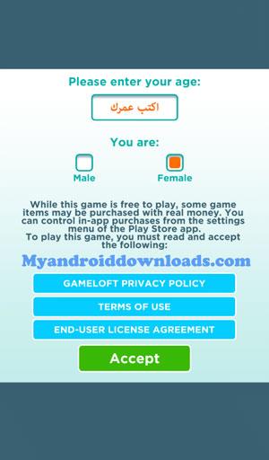 تحميل لعبة مينيون رش للاندرويد Minion Rush عربي اخر اصدار مجانا