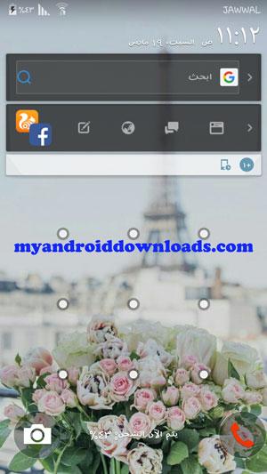 ادوات الوصول السريع في شاشة القفل - تحميل متصفح يوسي عربي للاندرويد UC Browser مجانا احدث اصدار 2016