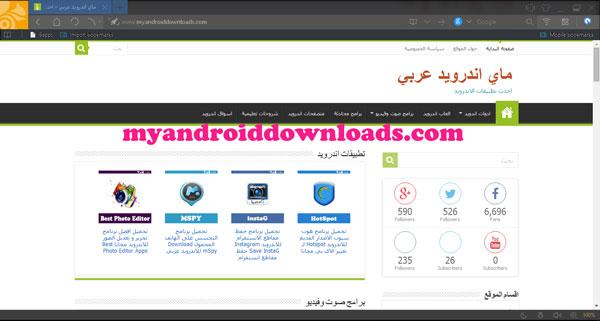 صفحة اندرويد عربي على برنامج يوسي uc browser - تنزيل يوسي بروزر للكمبيوتر افضل متصفح انترنت