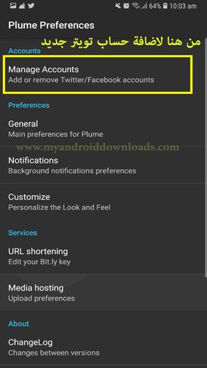 قم باختيار manage account لاضافة أكثر من حساب توتير