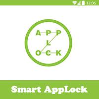 تحميل برنامج قفل التطبيقات للاندرويد Smart AppLock مجانا