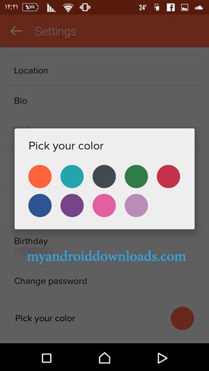 الواجهة الجديدة لبرنامج اسك اف ام مجانا على الموبايل الاندرويد
