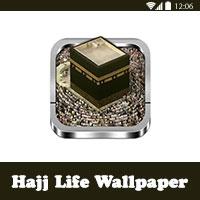 تحميل برنامج خلفيات متحركة لمكة والحج للاندرويد Mecca Hajj Live Wallpaper