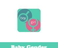 تحميل برنامج تحديد جنس المولود للاندرويد Baby gender الجدول الصيني للحمل
