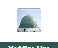 تحميل برنامج بث مباشر للمدينة المنورة للاندرويد Madina Live 24/7
