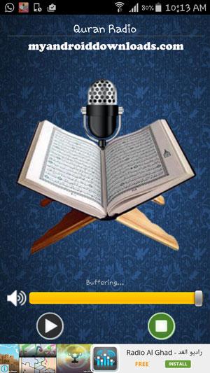 تحميل برنامج اذاعة القرءان الكريم للاندرويد Quran Radio مجانا