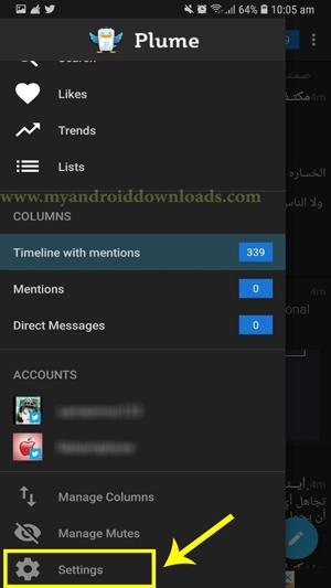 اضافة حساب تويتر اخر من خلال برنامج بلوم تويتر plume for twitter - تحميل برنامج فتح اكثر من حساب تويتر للاندرويد Plume for Twitter