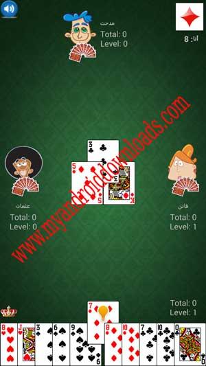 تحميل لعبة طرنيب للاندرويد Tarneeb - لعبة ورق الشدة