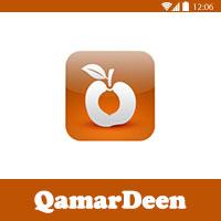 تحميل برنامج قمر الدين للاندرويد QamarDeen متابعة الصلاة الصيام قراءة القرآن