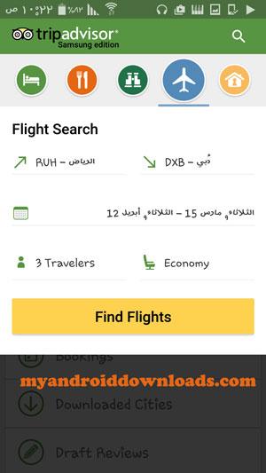 حجز رحلة طيران - تحميل برنامج TripAdvisor للاندرويد