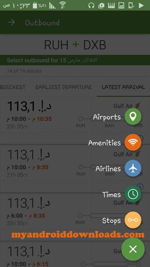 تحديد خصائص حجز رحلة الطيران - برنامج حجوزات الفنادق ورحلات الطيران للاندرويد TripAdvisor