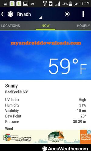 تحميل برنامج حالة الطقس للاندرويد لمعرفة الاحوال الجوية