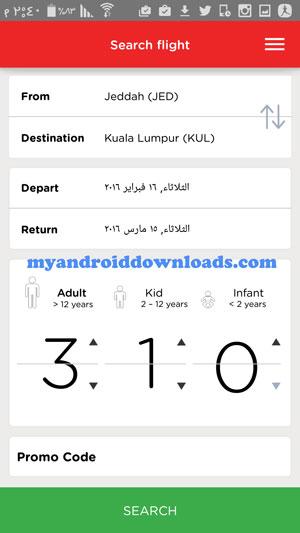 تطبيق airasia للاندرويد - افضل برنامج حجز طيران للاندرويد لتذاكر السفر