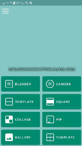 تحميل برنامج دمج الصور - الواجهة الرئيسية
