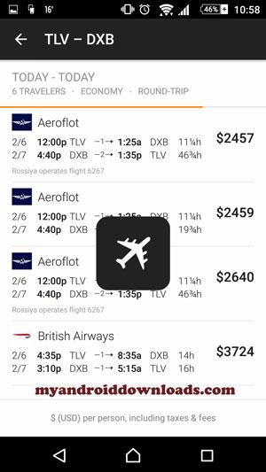 يقوم بعرض سريع لنتائج البحث بشكل مفصل ودقيق - برنامج حجز تذاكر الطيران للعرب المسافرون