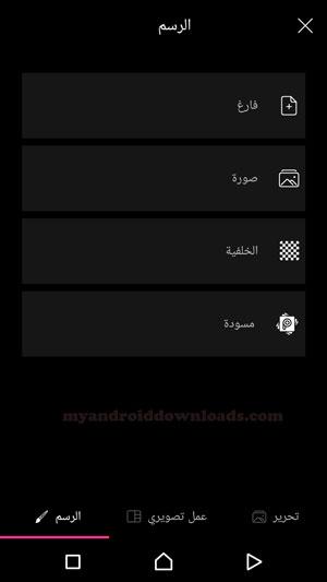 تحميل برنامج picsart للاندرويد تطبيق بيكس ارت خطوط عربية وزخارف - تحميل برنامج picsart عربي