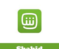 تحميل برنامج شاهد نت للاندرويد Shahid Net تطبيق المشاهدة حسب الطلب