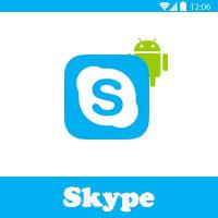 تحميل برنامج سكايب للاندرويد Skype مجانا عربى برابط مباشر