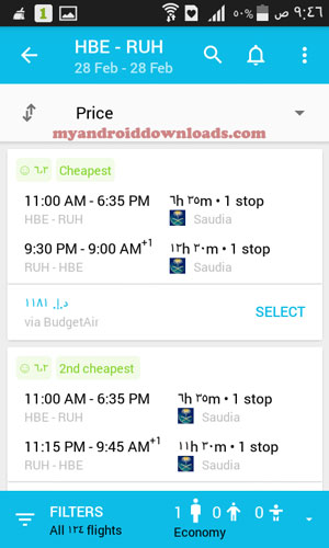 تحميل برنامج حجز تذاكر السفر للاندرويد سكاي سكانر Skyscanner