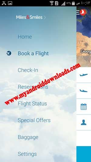 تحميل برنامج الخطوط الجوية التركية - تسهيل خدمات المسافرين