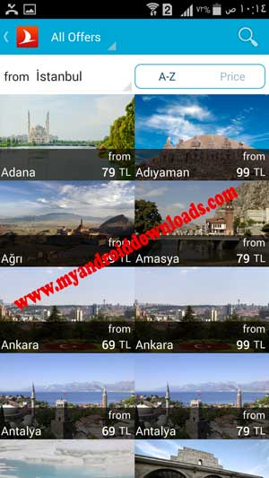 برنامج الخطوط الجوية التركية - عرض المناطق السياحية