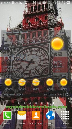 ويدجت الطقس والساعة الشفافة للاندرويد
