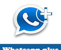 تحميل برنامج واتس اب بلس ابو صدام الرفاعي اخر اصدار WhatsApp Plus Abo Sadam