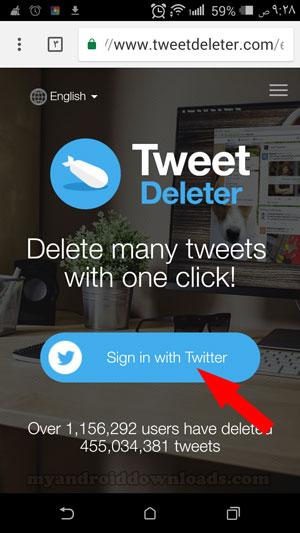 تسجيل الدخول باستخدام حسابك الخاص بتويتر