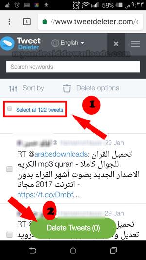 حذف تغريدات تويتر الخاصة بك من خلال موقع حذف التغريدات