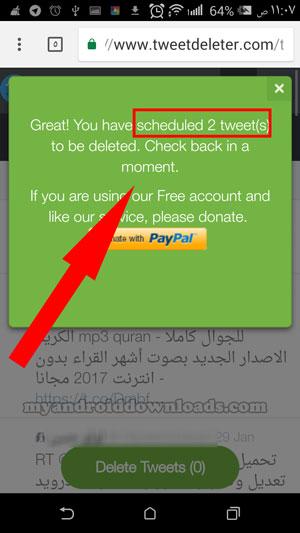 امكانية تحديد عدد محدد من التغريدات ليتم حذفها من حسابك الخاص على التويتر